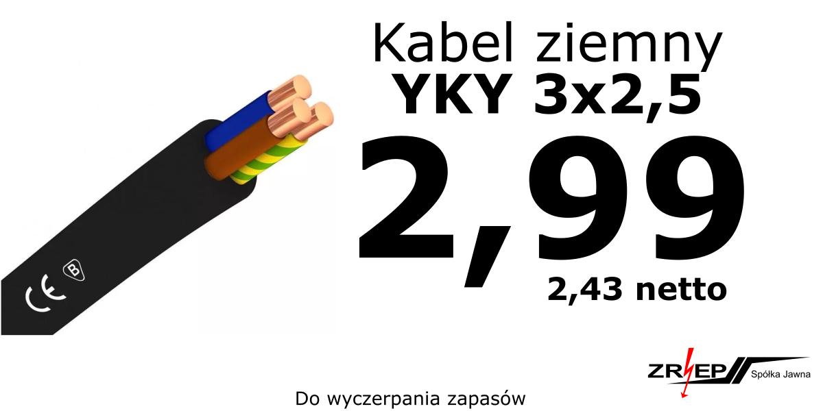 yky-3x15